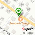 Местоположение компании СТО АВТОМОТОВ