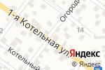 Схема проезда до компании Салон-ателье в Астрахани