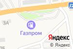 Схема проезда до компании IКассир в Пригородном