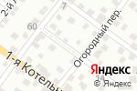 Схема проезда до компании Custom Line в Астрахани