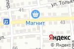 Схема проезда до компании Сеть платежных терминалов в Астрахани