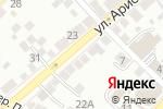 Схема проезда до компании Зеленый домик в Астрахани