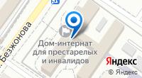 Компания Астраханский дом-интернат для престарелых и инвалидов на карте