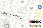 Схема проезда до компании Отдел полиции №3 в Астрахани