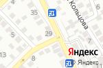 Схема проезда до компании Doner house в Астрахани