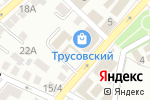Схема проезда до компании у Татьяны в Астрахани