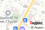 Схема проезда до компании Шпилька в Астрахани