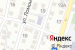 Схема проезда до компании Открытая общеобразовательная школа №8 в Астрахани
