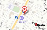 Схема проезда до компании Омельнянский в Астрахани