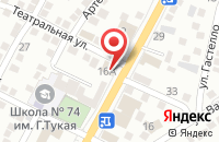 Схема проезда до компании Пожарная безопасность в Астрахани