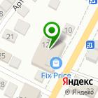 Местоположение компании Мишутка
