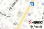 Схема проезда до компании Прометей в Астрахани
