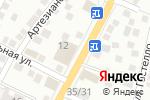 Схема проезда до компании Мебельный центр в Астрахани