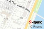 Схема проезда до компании Космос в Астрахани