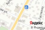Схема проезда до компании Калео-Астрахань в Астрахани
