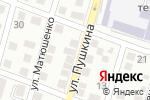 Схема проезда до компании VIP carwash в Астрахани
