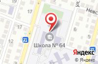 Схема проезда до компании Blockheadz в Астрахани