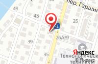 Схема проезда до компании Малаховский в Астрахани