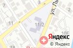 Схема проезда до компании Детский сад №64 в Астрахани