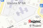 Схема проезда до компании Улыбка в Астрахани