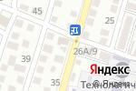 Схема проезда до компании Магазин хозтоваров в Астрахани