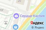 Схема проезда до компании Сити Групп Девелопмент в Астрахани