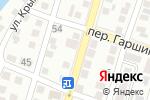 Схема проезда до компании Восточная Диана в Астрахани