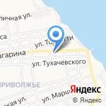Магазин хозяйственных товаров на карте Астрахани