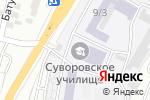 Схема проезда до компании Астраханское суворовское военное училище МВД России в Астрахани