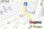 Схема проезда до компании Лотос в Астрахани
