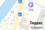 Схема проезда до компании МАЗ-Камаз в Астрахани