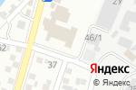 Схема проезда до компании Арлекино в Астрахани
