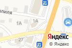Схема проезда до компании Порт в Пригородном