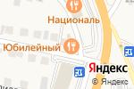 Схема проезда до компании Юбилейный в Пригородном