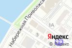 Схема проезда до компании Астрал-Астрахань в Астрахани