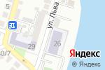 Схема проезда до компании АЙКИДО в Астрахани