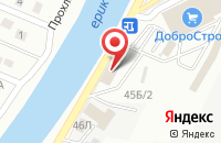 Схема проезда до компании Эльбрус в Астрахани