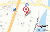 Схема проезда до компании Профи Трейд в Астрахани