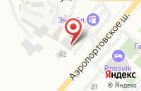 Схема проезда до компании Технодача в Астрахани