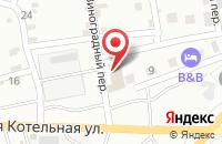 Схема проезда до компании КаспийОпт в Астрахани