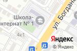 Схема проезда до компании Специальная коррекционная общеобразовательная школа-интернат №1 для обучающихся воспитанников с ограниченными возможностями здоровья в Астрахани