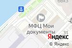 Схема проезда до компании ФКП Росреестра, ФГБУ в Астрахани
