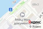 Схема проезда до компании Государственная инспекция труда в Астраханской области в Астрахани
