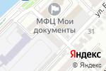 Схема проезда до компании Camino DelTango в Астрахани