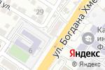 Схема проезда до компании Аква-Марин в Астрахани