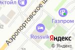 Схема проезда до компании Астраханская теннисная академия в Астрахани