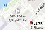 Схема проезда до компании Центральное агентство недвижимости в Астрахани
