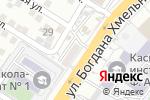 Схема проезда до компании Автограф в Астрахани