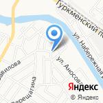 ДинаЛИС на карте Астрахани