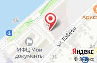Схема проезда до компании Авторизованный сервисный центр в Астрахани
